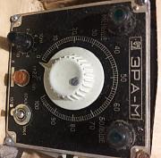 Регулятор температуры ЭРА-М Сумы