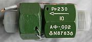 АФ-002 - азотный фильтр высокого давления Сумы